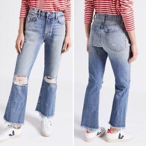 [Current Elliot] High Waisted Denim Jeans Size 28